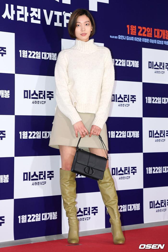 Lee Hyo Jung.