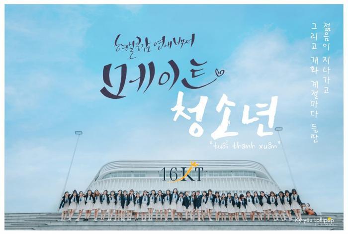 Vì lẽ đó, các thành viên lớp DH16KT quyết định chọn phong cách Hàn Quốc làm chủ đề cho bộ ảnh của mình.