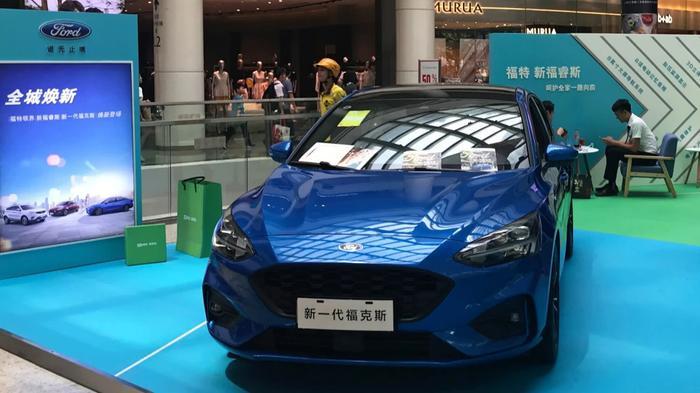 Changan Ford Automobile sa thải nhân sự khi doanh số bán hàng giảm một nửa trong năm 2019. (Ảnh: Nikkei)