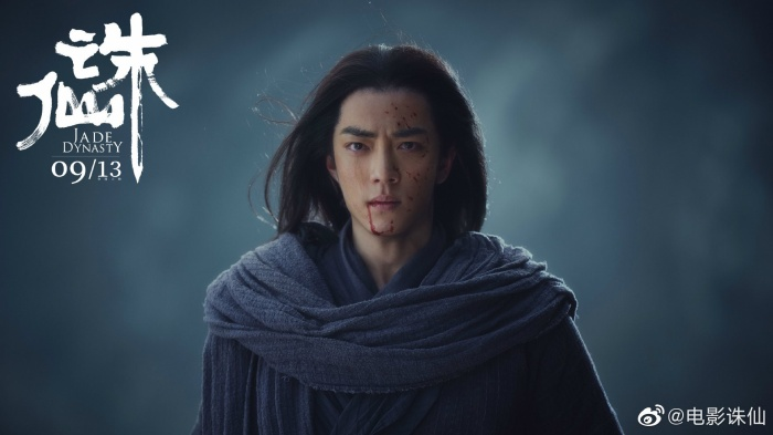 Diễn xuất của Tiêu Chiến bị ném đá trong dự án điện ảnh đảm nhận vai chính đầu tiên của mình.