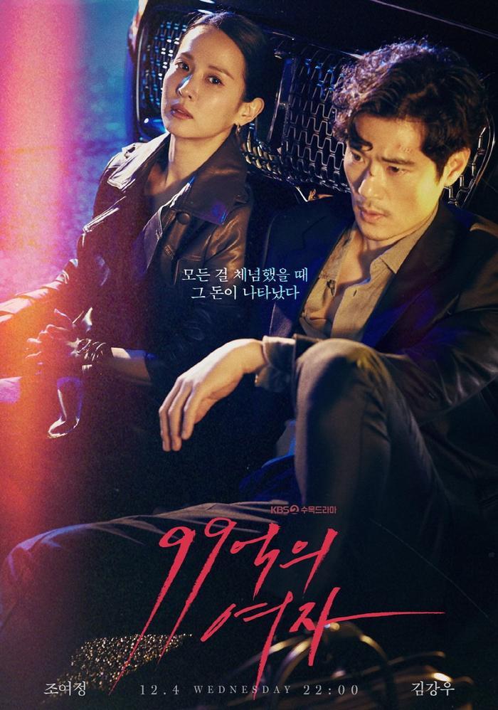 Phim Woman of 9.9 Billion tiếp tục dẫn đầu đài trung ương  Phim củaGo Soo lên sóng tập đầu tiên ảnh 0