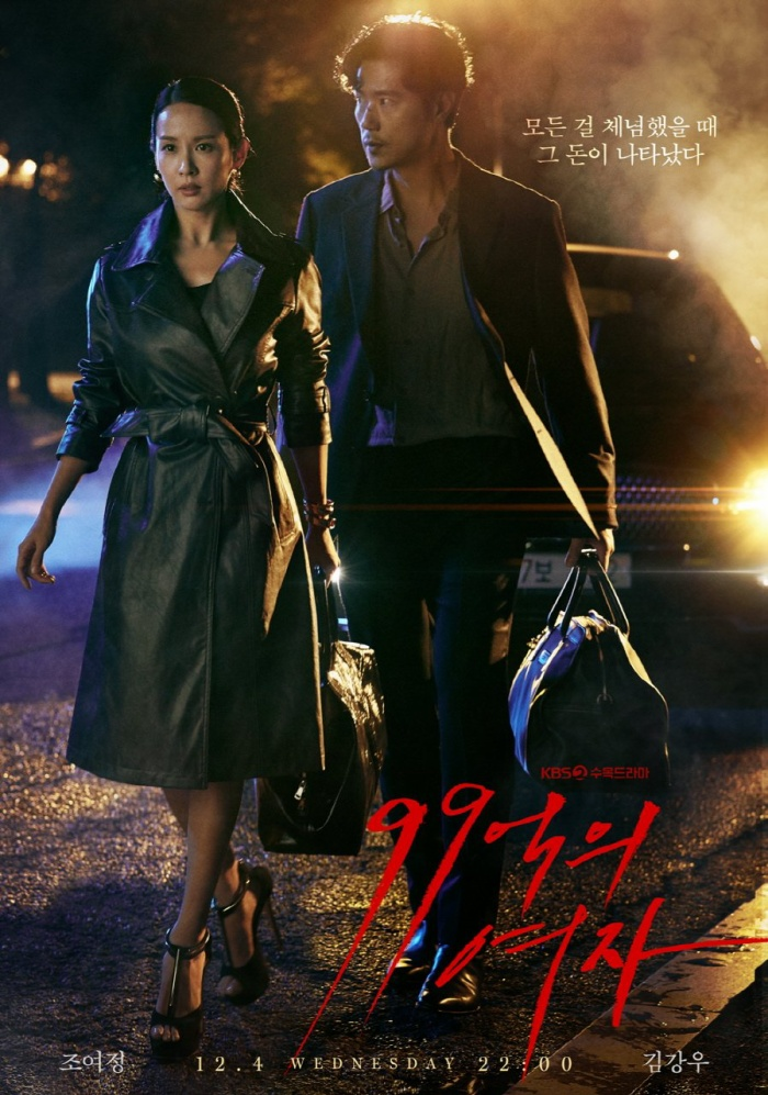 Phim Woman of 9.9 Billion tiếp tục dẫn đầu đài trung ương  Phim củaGo Soo lên sóng tập đầu tiên ảnh 1