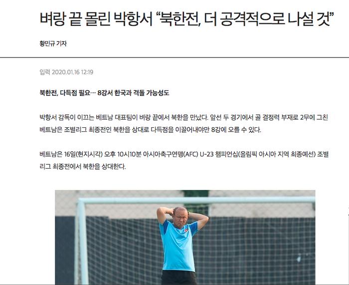 Truyền thông Hàn Quốc dành sự tin tưởng vào khả năng đi tiếp của thầy trò HLV Park Hang Seo.