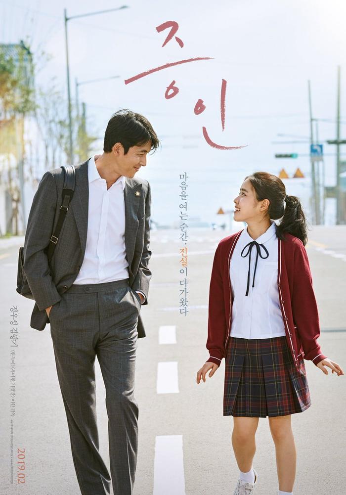 Giải Oscar Hàn Quốc: Phim Ký sinh trùng áp đảo với 11 đề cử  Phim của Suzy nhận về 4 đề cử ảnh 4