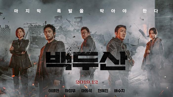 Giải Oscar Hàn Quốc: Phim Ký sinh trùng áp đảo với 11 đề cử  Phim của Suzy nhận về 4 đề cử ảnh 6