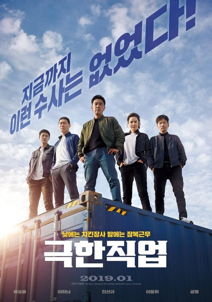 Giải Oscar Hàn Quốc: Phim Ký sinh trùng áp đảo với 11 đề cử  Phim của Suzy nhận về 4 đề cử ảnh 2