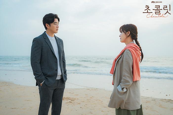Phim củaNam Goong Min đạt kỷ lục mới Phim của Ha Ji Won rating giảm trước tập cuối ảnh 2