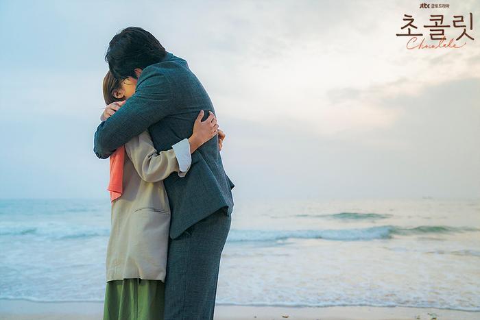 Phim củaNam Goong Min đạt kỷ lục mới Phim của Ha Ji Won rating giảm trước tập cuối ảnh 4
