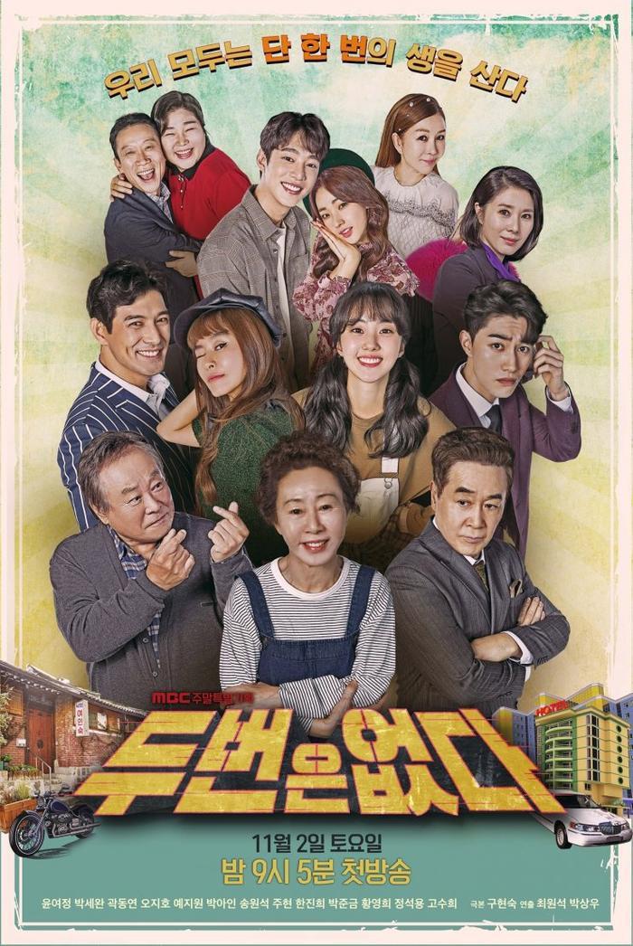 Phim Hạ cánh nơi anh của Huyn Bin vàSon Ye Jin đạt kỷ lục rating mới  Phim củaHa Ji Won chia tay khán giả ảnh 2