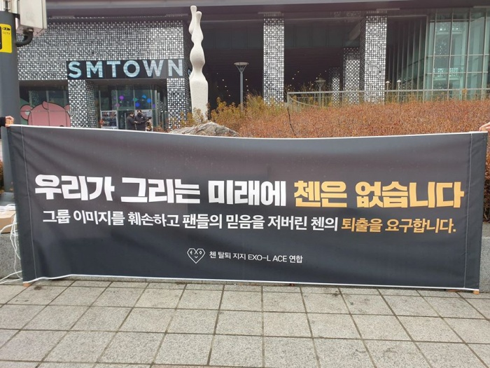 Những tấm banner yêu cầu Chen rời EXO