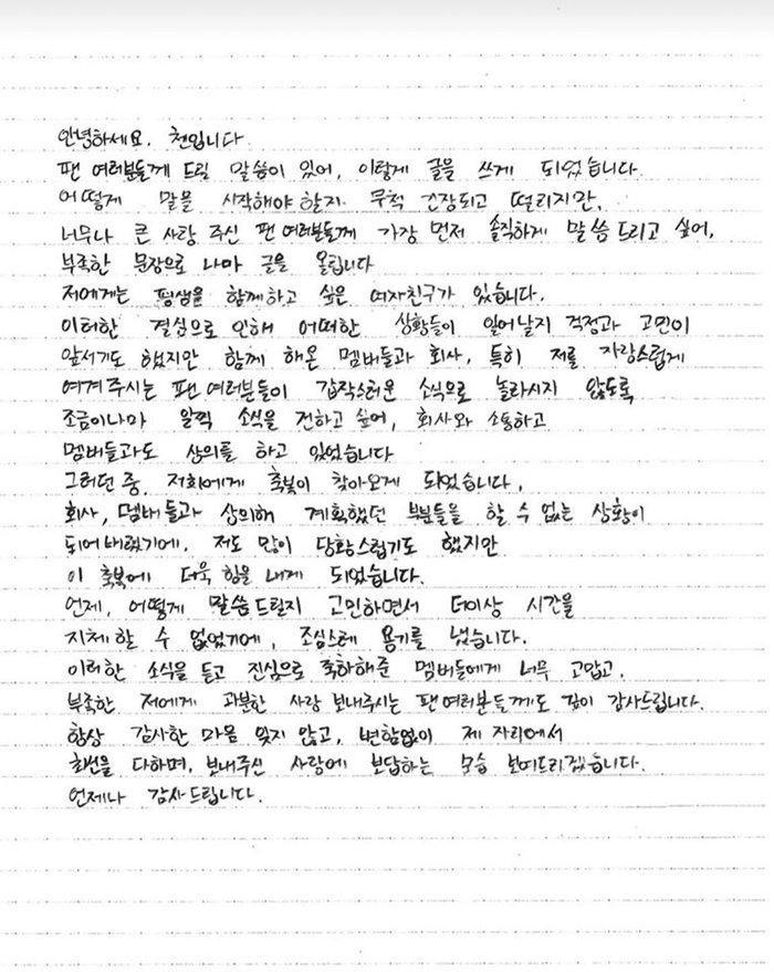 Bức thư của Chen.