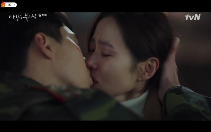 Se Ri và Jung Hyuk chia tay nhau ở biên giới.