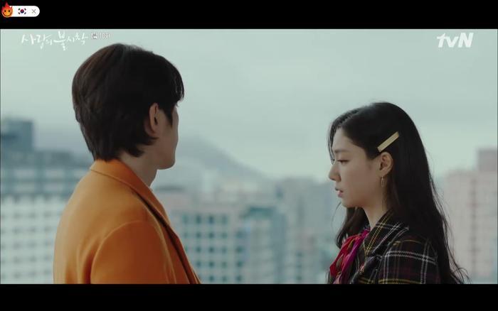 Liệu thật sự vì anh thích Seo Dan?