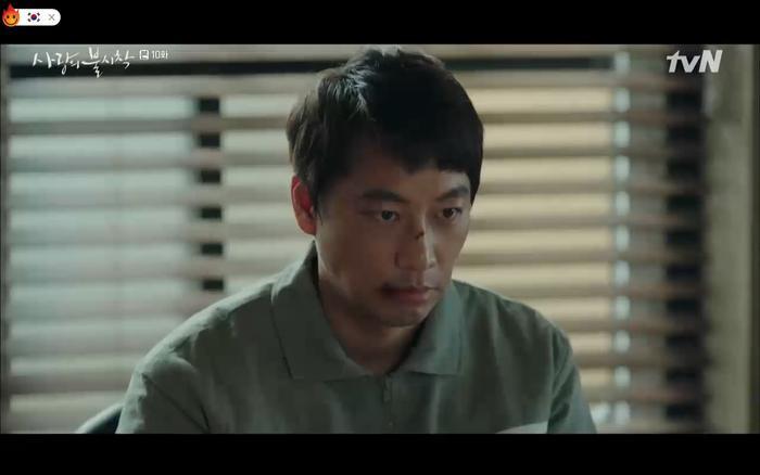 Chul Kang bị buộc tội và tống giam.