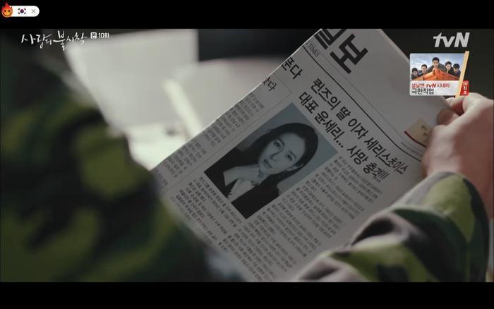 Lập tức gửi lời thách thức đến Jung Hyuk và đến Hàn truy sát Se Ri.