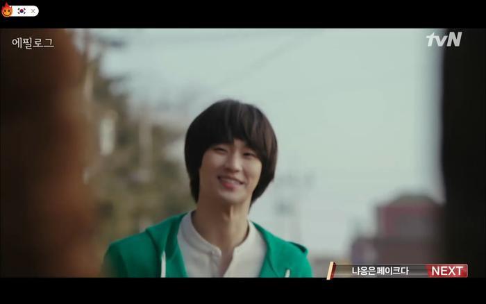 Kim Soo Hyun tái hiện vai diễn nổi tiếng của Ẩn Thân trong phần cameo Hạ cánh nơi anh ảnh 6