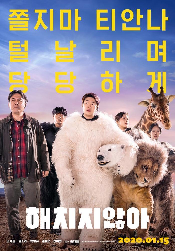 Phim của Người Sắt Robert Downey Jr. và phim của Will Smith đều thua cái tên này tại phòng vé Hàn Quốc tuần qua ảnh 1