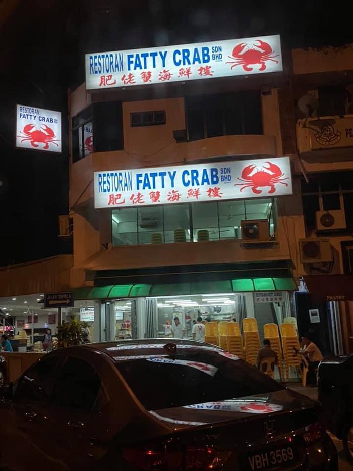 Nhà hàng Fatty Crab tại Malaysia.