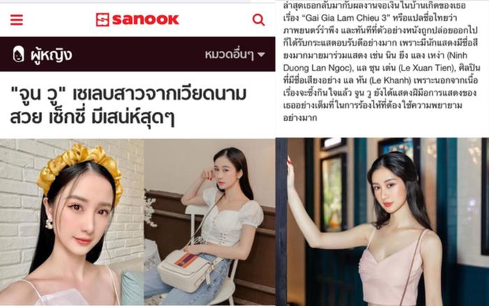 Báo Thái Lan: Jun Vũ là nữ minh tinh xinh đẹp và quyến rũ của Việt Nam ảnh 0
