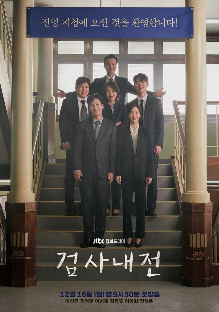 Rating phim Người thầy y đức 2 của Lee Sung Kyung và Ahn Hyo Seop giảm  OST do Chanyeol (EXO) và Punch thể hiện được phát hành ảnh 7