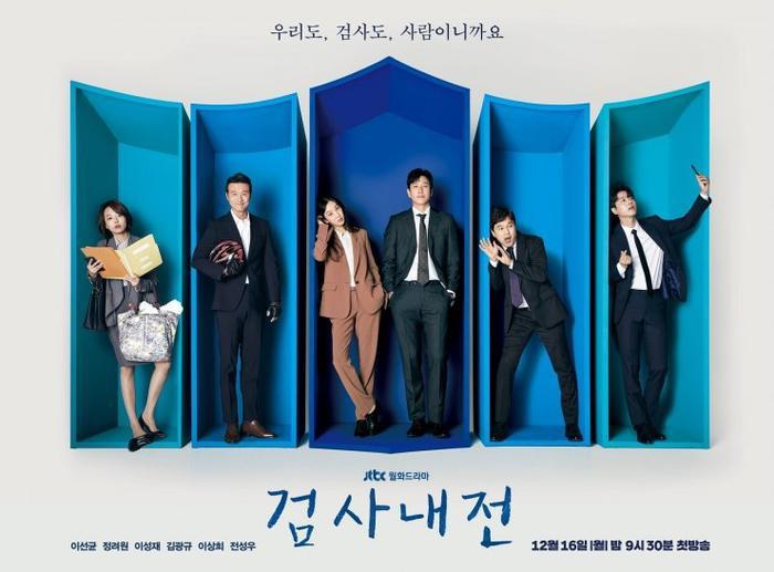 Rating phim Người thầy y đức 2 của Lee Sung Kyung và Ahn Hyo Seop giảm  OST do Chanyeol (EXO) và Punch thể hiện được phát hành ảnh 6