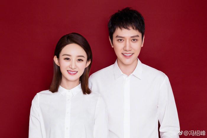 Hé lộ dàn khách mời nổi tiếng tham gia hôn lễ của Phùng Thiệu Phong và Triệu Lệ Dĩnh? ảnh 0