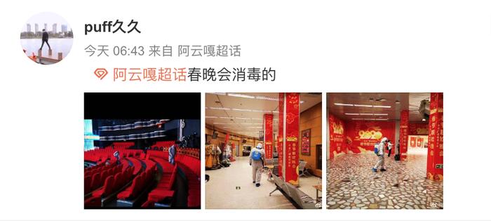 Đêm hội mùa Xuân CCTV đang khử trùng