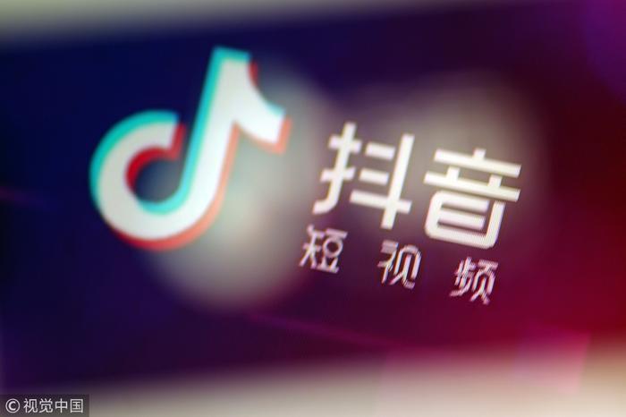 Douyin là phiên bản Trung Quốc của TikTok. (Ảnh: ChinaDaily)