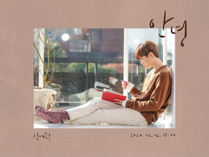 Photo teaser ca khúc Annyeong sắp phát hành của Jaehwan.