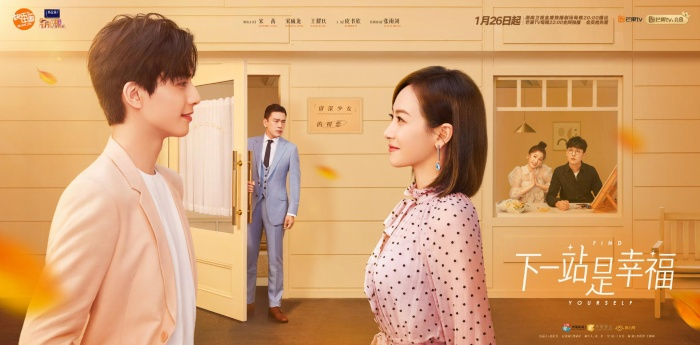 Biên kịch Trạm kế tiếp là hạnh phúc lên tiếng khi bị nghi ngờ sao chép từ phim Nhật Bản ảnh 6