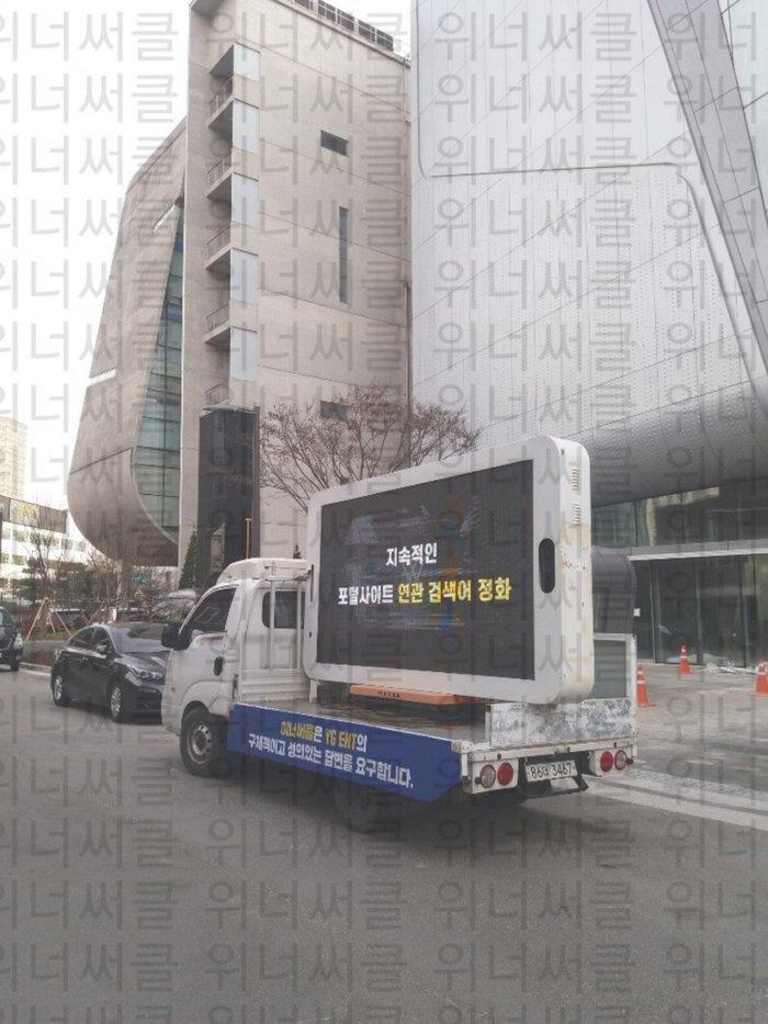 Sau vụ việc loạt xe tải đèn LED vây quanh tòa nhà, YG chính thức lên tiếng về hoạt động của WINNER ảnh 1