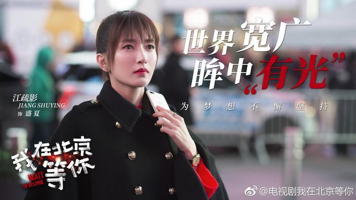 Lịch phát sóng phim Hoa Ngữ tháng 2: Bạn chọn phim nào để giải tỏa bớt nỗi lo sợ mùa dịch bệnh? ảnh 13