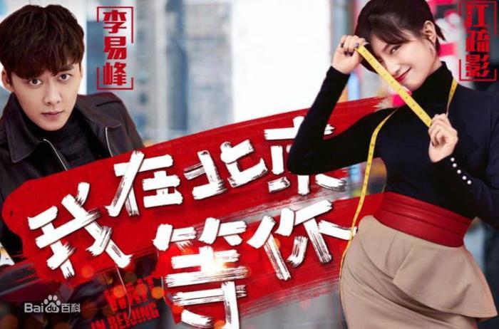 Lịch phát sóng phim Hoa Ngữ tháng 2: Bạn chọn phim nào để giải tỏa bớt nỗi lo sợ mùa dịch bệnh? ảnh 12