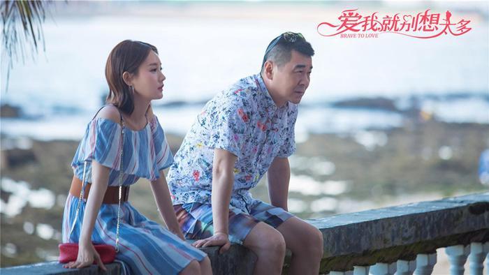 Lịch phát sóng phim Hoa Ngữ tháng 2: Bạn chọn phim nào để giải tỏa bớt nỗi lo sợ mùa dịch bệnh? ảnh 15