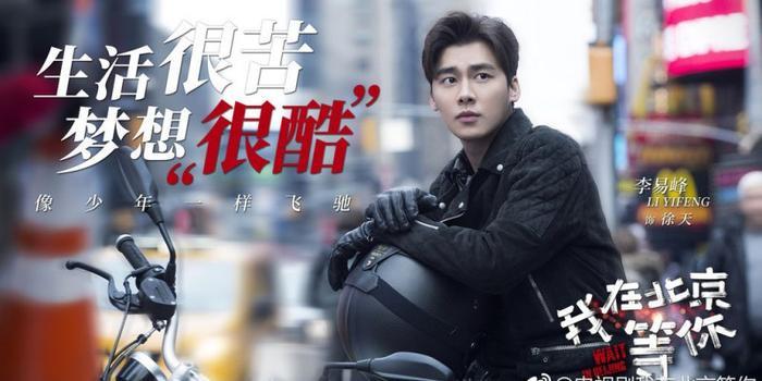 Lịch phát sóng phim Hoa Ngữ tháng 2: Bạn chọn phim nào để giải tỏa bớt nỗi lo sợ mùa dịch bệnh? ảnh 14