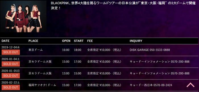 Đêm diễn tại Fukuoka 'cháy vé', BlackPink chính thức sold out toàn bộ concert trong khuôn khổ dome tour