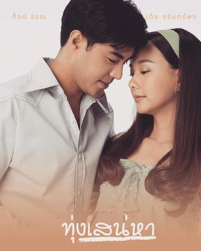 Phim Thái tháng 2/2020 (P.1): Phim kinh dị của Pimmy Pimprapa, drama từ chị đẹp Cris Horwang hay chuyện tình Toey Jarin? ảnh 6