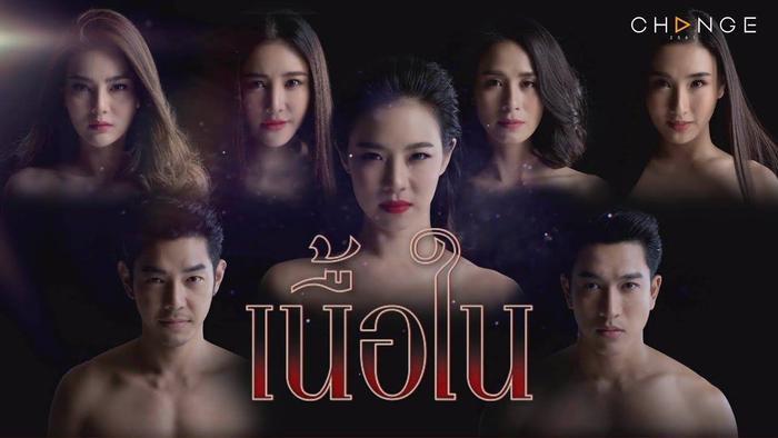 Phim Thái tháng 2/2020 (P.1): Phim kinh dị của Pimmy Pimprapa, drama từ chị đẹp Cris Horwang hay chuyện tình Toey Jarin? ảnh 1