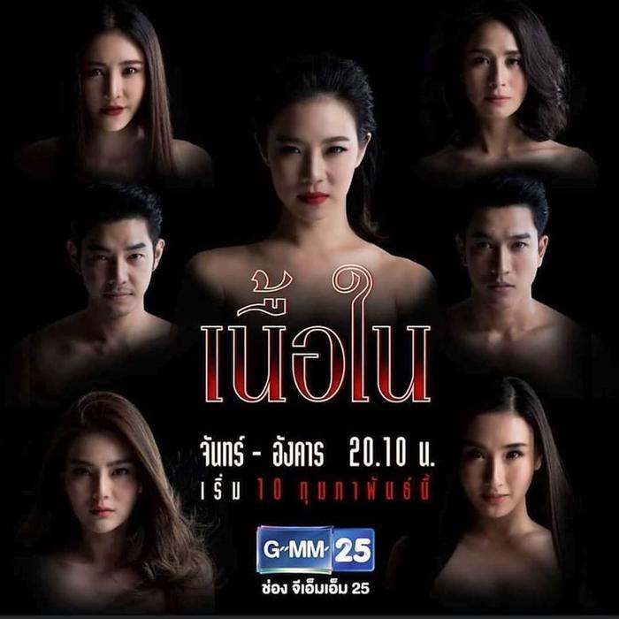 Phim Thái tháng 2/2020 (P.1): Phim kinh dị của Pimmy Pimprapa, drama từ chị đẹp Cris Horwang hay chuyện tình Toey Jarin? ảnh 2