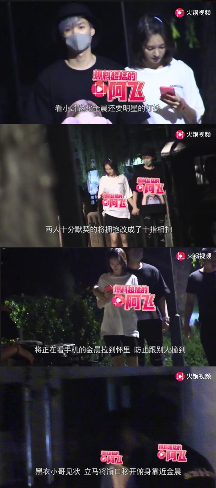 Hình ảnh hẹn hò của Kim Thần và Đổng Hựu Lâm bị giới truyền thông đăng tải