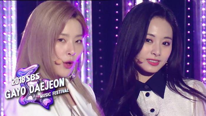 Cả Tzuyu và Seulgi đã từng góp mặt trong một sân khấu để cover lại ca khúcDreams Come True tại chương trìnhSBS Gayo Daejeon 2018.