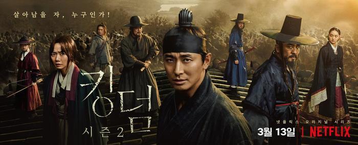 Bom tấn Kingdom 2 phát hành poster chính thức và ấn định ngày ra mắt vào tháng 3 ảnh 0