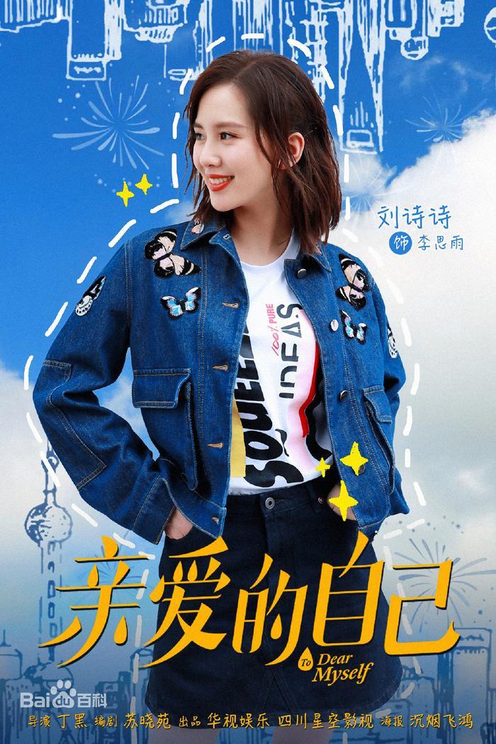 BXH 30 phim truyền hình Hoa Ngữ được mong đợi nhất: Dẫn đầu không phải Dư sinh cũng chẳng là Hữu phỉ ảnh 5