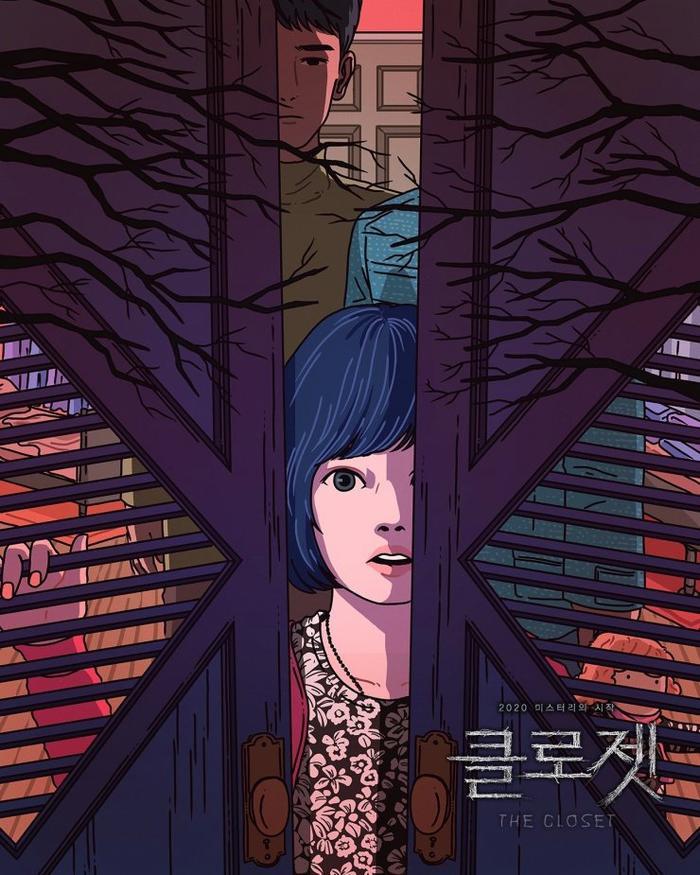 Phim của Ha Jung Woo và Kim Nam Gil dẫn đầu phòng vé Hàn Quốc tuần đầu tiên ra mắt  Phim 'Birds of Prey' ở vị trí thứ 2 ảnh 1