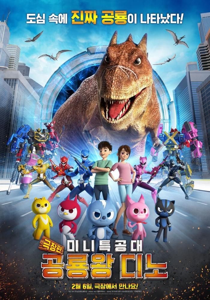 Phim của Ha Jung Woo và Kim Nam Gil dẫn đầu phòng vé Hàn Quốc tuần đầu tiên ra mắt  Phim 'Birds of Prey' ở vị trí thứ 2 ảnh 5