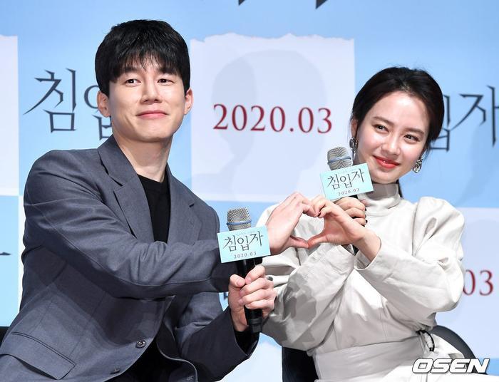 Mợ ngố Song Ji Hyo đẹp nền nã ở tuổi 38: Knet tiếc vì cứ để mặt mộc trong Running Man ảnh 9