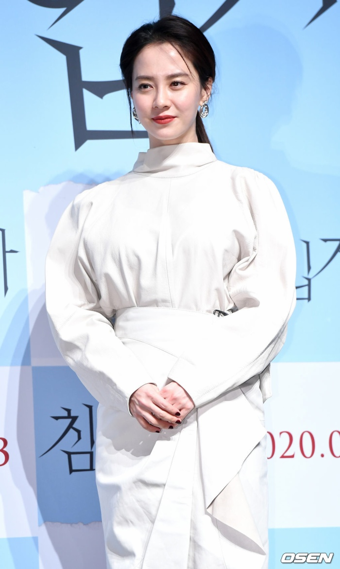 Mợ ngố Song Ji Hyo đẹp nền nã ở tuổi 38: Knet tiếc vì cứ để mặt mộc trong Running Man ảnh 7