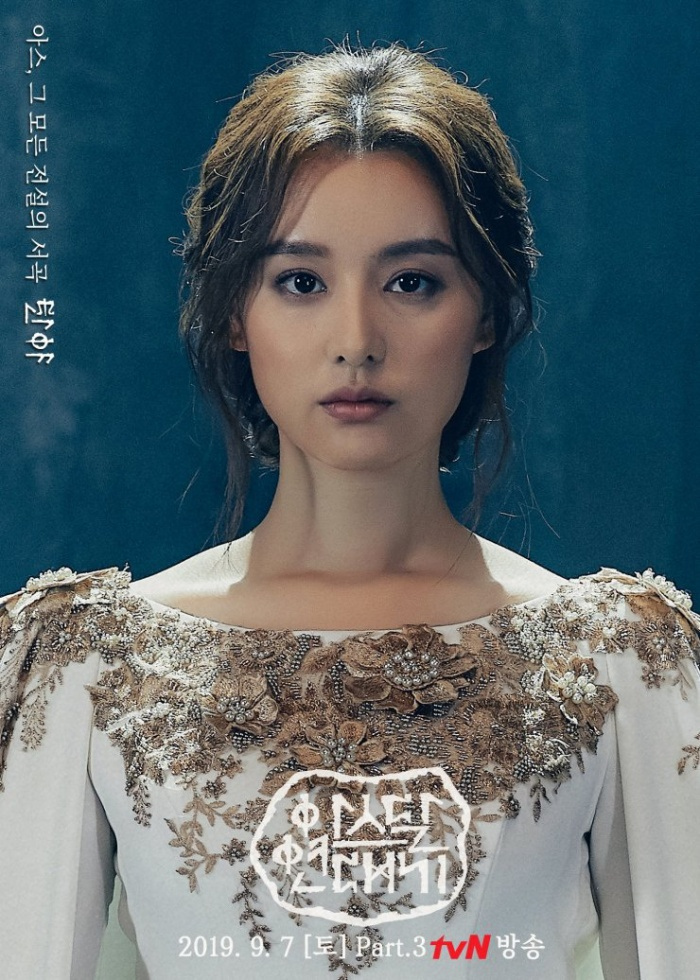 Phim Biên niên sử Arthdal củaSong Joong Ki vàKim Ji Won xác nhận thời gian sản xuất mùa 2 ảnh 5