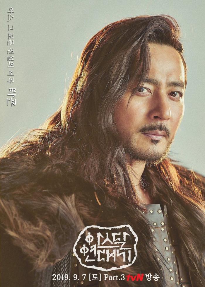 Phim Biên niên sử Arthdal củaSong Joong Ki vàKim Ji Won xác nhận thời gian sản xuất mùa 2 ảnh 6