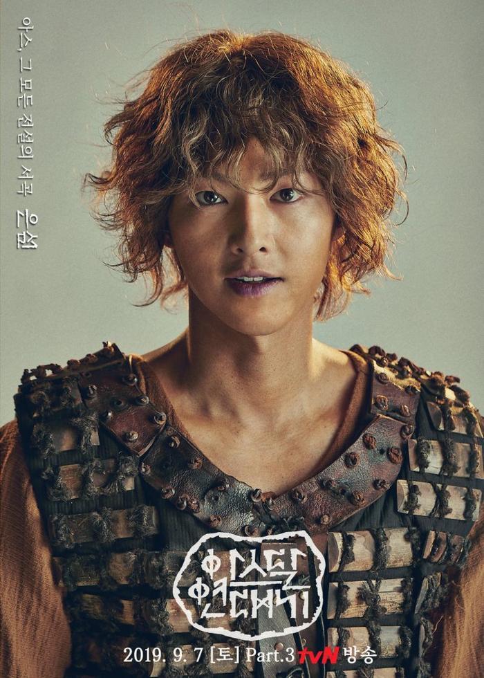 Phim Biên niên sử Arthdal củaSong Joong Ki vàKim Ji Won xác nhận thời gian sản xuất mùa 2 ảnh 4